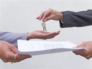Изображение - Раздел квартиры в ипотеке при разводе 1408337898_1_77771-300x225