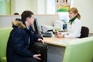 Страховка жизни и здоровья при ипотеке сбербанк
