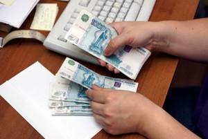 Изображение - Минимальная и максимальная сумма ипотечного кредита и первоначального взноса 60011-300x201