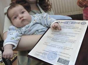 Изображение - Перечень документов для оформления ипотеки в сбербанке, процедура ipoteka-materinskii-kapital1-300x221