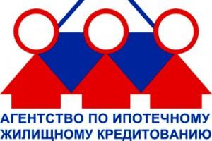 Изображение - Порядок оформления многодетной семьей ипотеки tsdr1-300x200