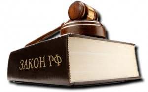 закон о валютной ипотеке