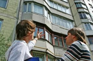 Оценка квартиры для ипотеки в 2018 году: стоимость, документы, как происходит