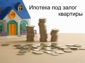 Кредит пенсионерам атб