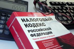 Изображение - Процедура получения налогового вычета при покупке квартиры в ипотеку kodeks-300x200