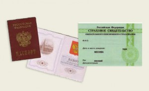 паспорт и снилис
