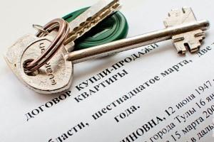Изображение - О возможности продажи квартиры в ипотеке kup1-300x200