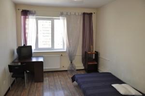 Изображение - Ипотечный кредит на комнату в сбербанке условия, проценты, требования и калькулятор DSC2366-300x199