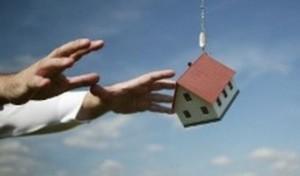 Имущество в браке ипотека