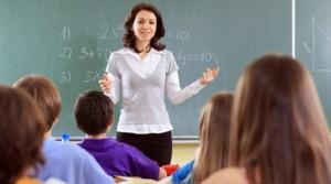 для молодых учителей