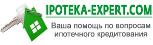 http://ipoteka-expert.com/