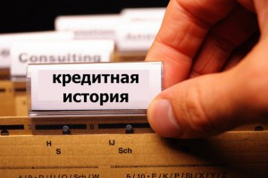Изображение - Требования банков к заемщикам, претендующим на получение ипотеки mdPSwcxvXyk1-300x199