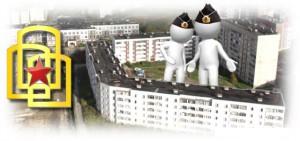 Изображение - Особенности продажи квартиры в ипотеке что важно знать oficialjnihyj-sayjt-rosvoenipoteka-300x141