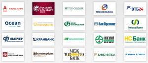 Изображение - Способы получения ипотеки клиенту с плохой кредитной историей vse-banki1-300x129