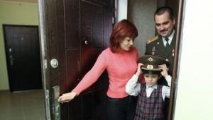 участники военной ипотеки