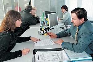 Konsultacija 300x2001 300x200 - Где можно взять кредит без банка