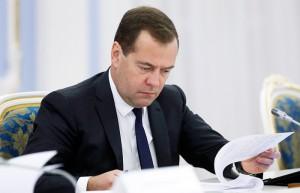 Д.И. Медведев