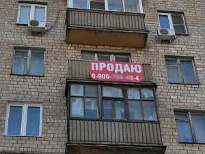 вторичный рынок жилья