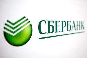 «Сбербанк» – программа «Ипотека плюс материнский капитал»