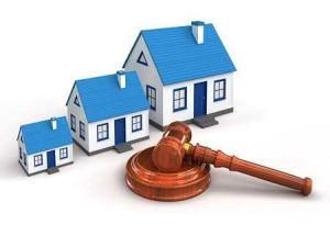 Перечень имущества, которое может выступать в качестве залога по ипотеке