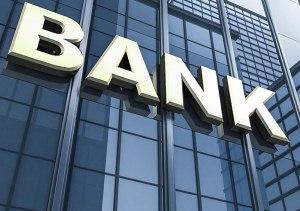 Шаг 1. Выбор банка