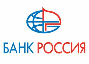 Ипотека в Крыму в банке «Россия»