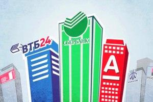 Изображение - Ипотека на строительство частного дома в 2019 году Sberbank-Banki-Rossiya-521