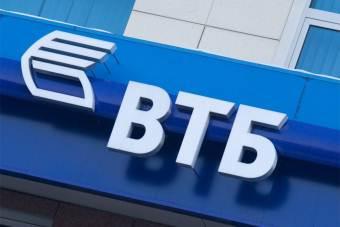"""Программа """"Победа над формальностями"""" в банке ВТБ"""