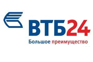 Программа «Нецелевой кредит под залог недвижимости» от банка «ВТБ»