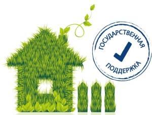 Какие цели преследует господдержка ипотеки?