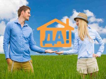 Какие документы нужны для оформления документов для ипотеки с созаемщиком