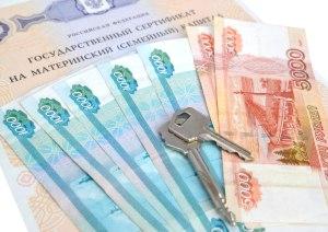 Материнский капитал как погашение основного долга