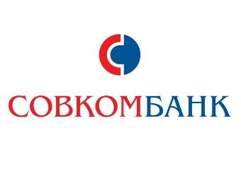Ипотека в Совкомбанке