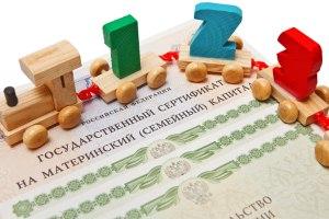 Льготные программы кредитования