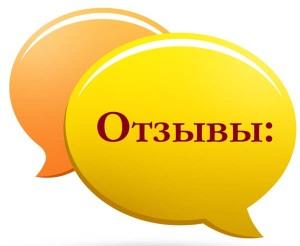 Отзывы тех, кто воспользовался упрощенной программой от ВТБ
