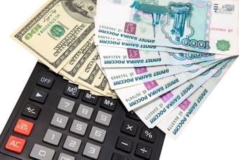 Как досрочно погасить ипотеку в ВТБ?