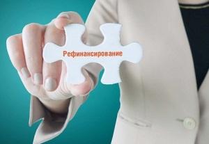 Перекредитование военной ипотеки в «ВТБ»