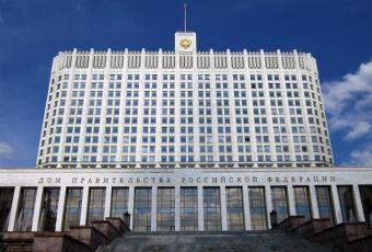 Постановление правительства РФ №373 о помощи ипотечным заемщикам