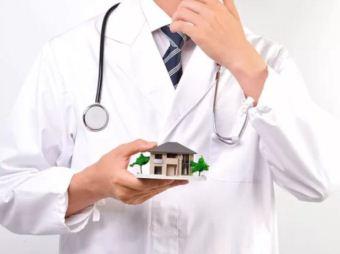 Как получить льготную ипотеку врачу?