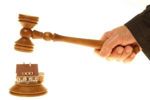Способ 6. Отмена ипотеки через суд