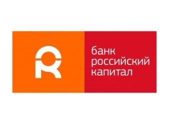 Ипотека в банке Российский Капитал