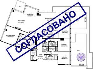 Изображение - Перепланировка ипотечной квартиры что можно, и что нельзя blobid1514899727094-640x476