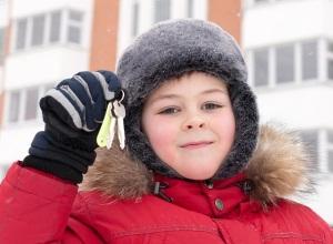 Особенности регистрации ребенка в ипотечной квартире