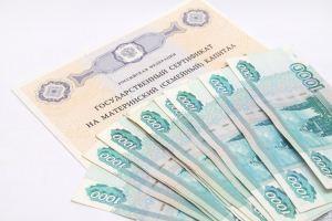 Погашение ипотечного кредита материнским капиталом (2 ситуации)
