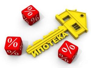 Изображение - Сроки выплат по ипотечному кредитованию (максимальный и минальный) f5118e26941939bc4b49f01931f8952311