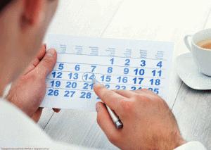 Сколько дней регистрируют право собственности на квартиру по ипотеке в 2020 году?