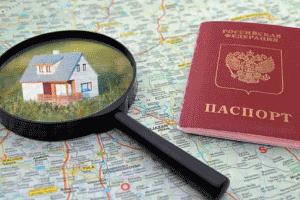 Можно ли взять ипотеку с временной регистрацией?