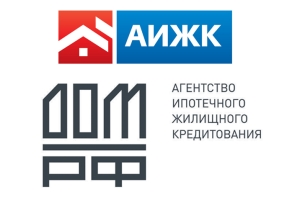 Реструктуризация ипотеки с помощью государства АИЖК