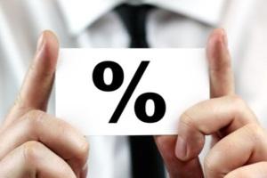 Чем эффективная ставка отличается от номинальной?