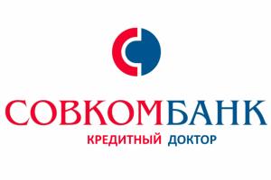 Вариант 1. Исправление кредитной истории через Совкомбанк